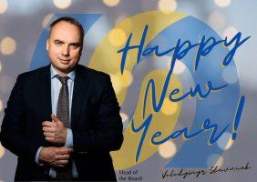 Привітання Голови Правління ДІФКУ Володимира Ставнюка з Новим роком та Різдвом Христовим!