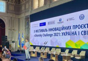 """Відкриття ювілейного X Фестивалю інноваційних проєктів """"SikorskyChallenge 2021:Україна і світ"""""""