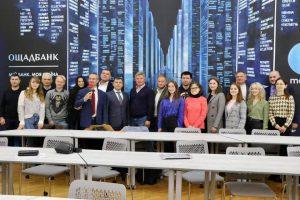 Відкриття академічного року Бізнес-школи КНУ «Наукового парку»